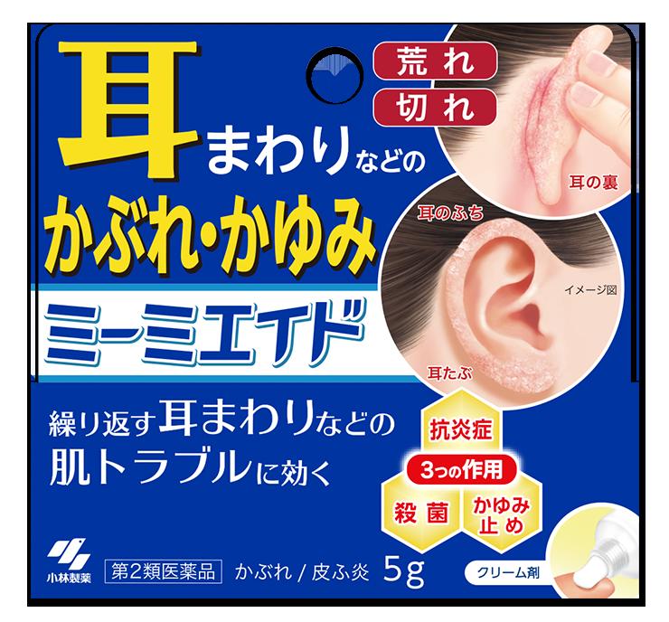 市販 耳 薬 かゆみ