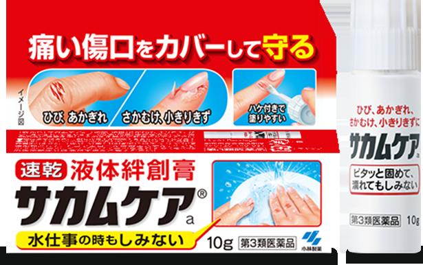 絆創膏 塗る 【2021年最新版】液体絆創膏の人気おすすめランキング15選|セレクト