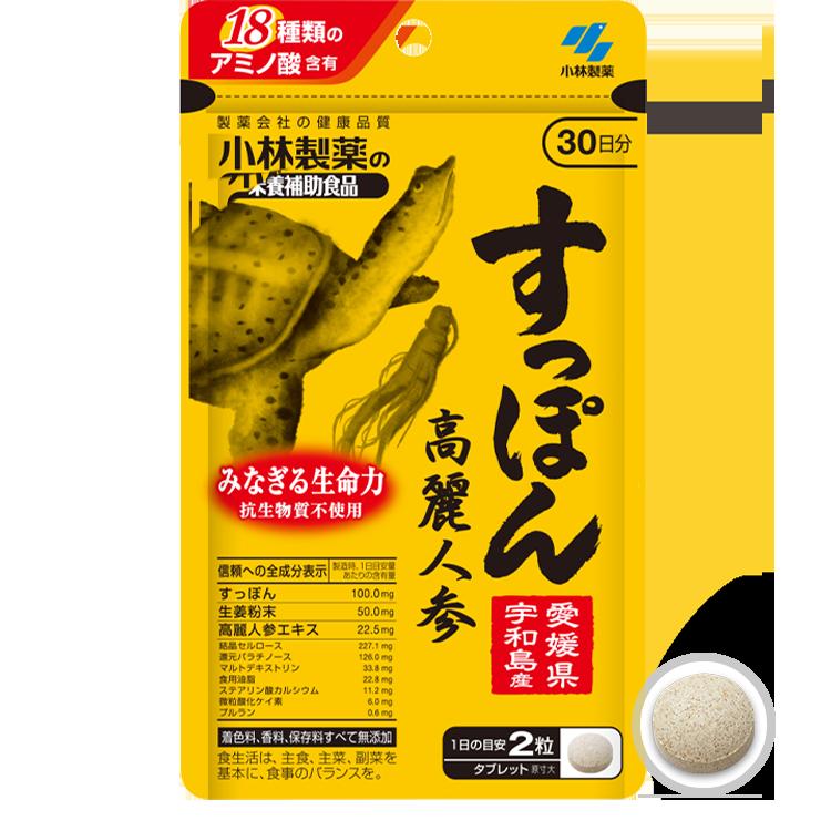 熟成黒にんにく 黒酢もろみ|小林製薬の栄養補助食品