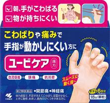 が 関節 指 痛い の その関節痛、実は膠原病かも?~関節痛の原因は整形外科の病気とは限りません~