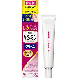 小林 麗治 斑護消 重點祛斑膏