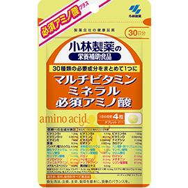 サプリ アミノ酸