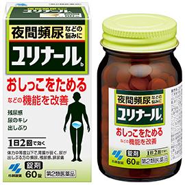 小林 尿蓄舒 尿頻改善丸